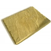 Rivendale Paving SAMPLE - FREE DELIVERY